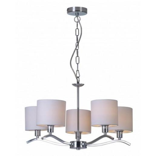 Lampa wisząca CARMEN V zwis RLD94103-5 Zuma Line