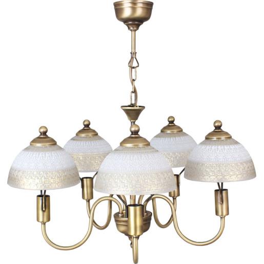 LAMPA WISZĄCA LEXI  Alladyn ZK-5/966/P/PRUS