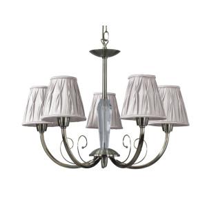 Lampa wisząca żyrandol ATINA V zwis 5075511 Spot Light