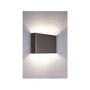 Lampa ścienna HAGA GRAPHITE 9710 Nowodvorski