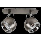 Lampa sufitowa 2-płomienna Ball nikiel, Listwa BALL incl.2xLED GU10 5W 5009287
