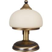 CLASSICA P LAMPA NOCNA Aladyn S-1/105/P