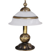 Lampa stołowa/gabinetowa CELINA  S-I/839/P/KAPELUSZ ALLADYN