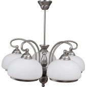 LAMPA WISZĄCA CLASSICA N  Alladyn ZK-5/141/N/BERET