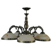 CELINA II LAMPA WISZĄCA zwis V ZKM - 831 Alladyn