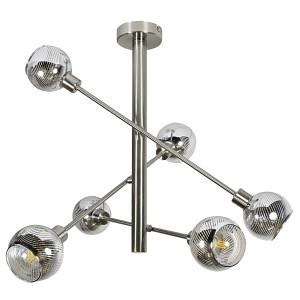 MIGO LAMPA WISZĄCA SZTYCA 6X10W E14 LED SATYNA